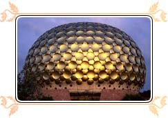 Auroville Meditation Room